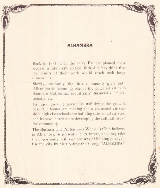 alhamrbra-sheet-music-back-2