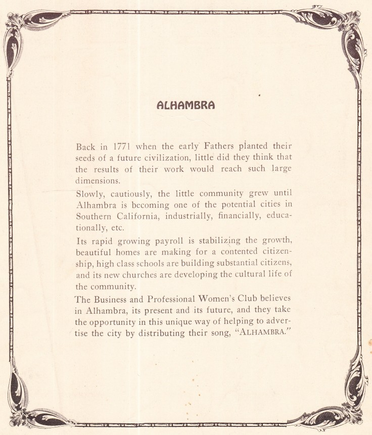 alhamrbra-sheet-music-back-2